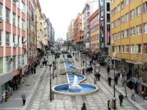 Районы Стамбула: Авджилар Avcılar