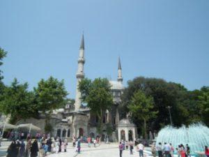 Районы Стамбула: район Эйюп Eyüp