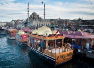 Районы Стамбула: район Фатих Fatih