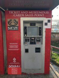 Автомат для покупки музейной карты Стамбул