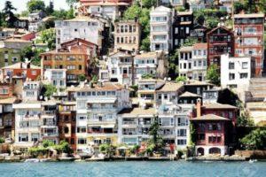 Районы Стамбула: район Сарыер Saryer
