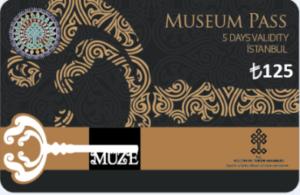 Карта Museum Pass Istanbul
