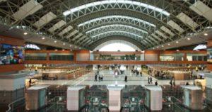 Аэропорты Стамбула: Аэропорт Сабиха Гёкчен