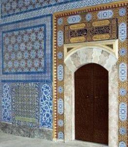 Дворец Топкапы в Стамбуле Сюннет одасы (Sünnet Odası)