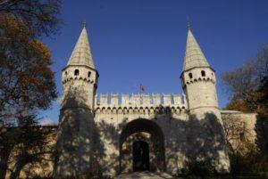 Дворец Топкапы в Стамбуле Babüsselam