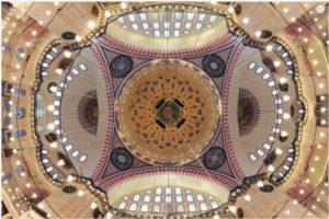 мечеть Сулеймание в Стамбуле Süleymaniye Camii