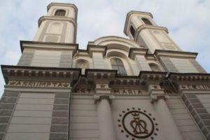 Католическая церковь в Кадыкёй assumption kilisesi