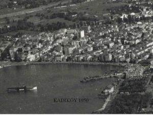 Кадыкёй Стамбул kadikoy