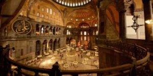 Музей Айя Софья Стамбул Aya Sofya Muzesi Istanbul