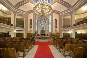 Синагога Неве-Шалом