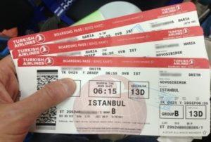 Авиабилеты Ош Москва от 5626 руб: билеты на самолет из Ош