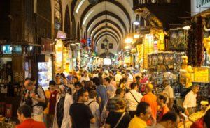 Египетский базар Стамбул
