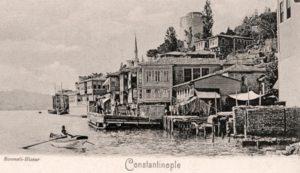 Bebek Istanbul Бебек Стамбул