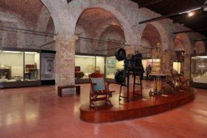 Музей дворцовых коллекций (Matbah-I amire)