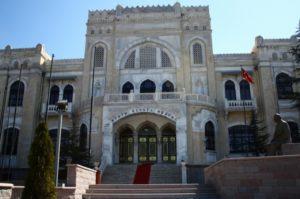 Музей живописи и скульптуры (Resim ve Heykel Muzesi)