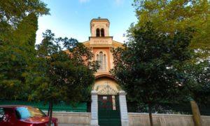Греческая православная церковь архангелов Михаила и Гавриила (TaksiarhiRumOrtodoksKilisesi)