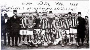 ilk yilda sampiyonluk 1920 Besiktas Бешикташ