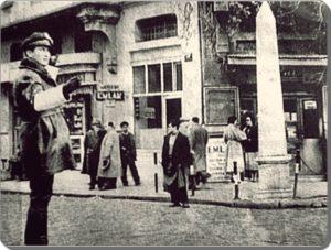 Нишанташи Стамбул
