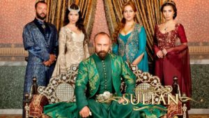 Султан Сулейман Великолепный век экскурсия