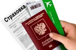Загранпаспорт, билет, страховка в Стамбул самостоятельно