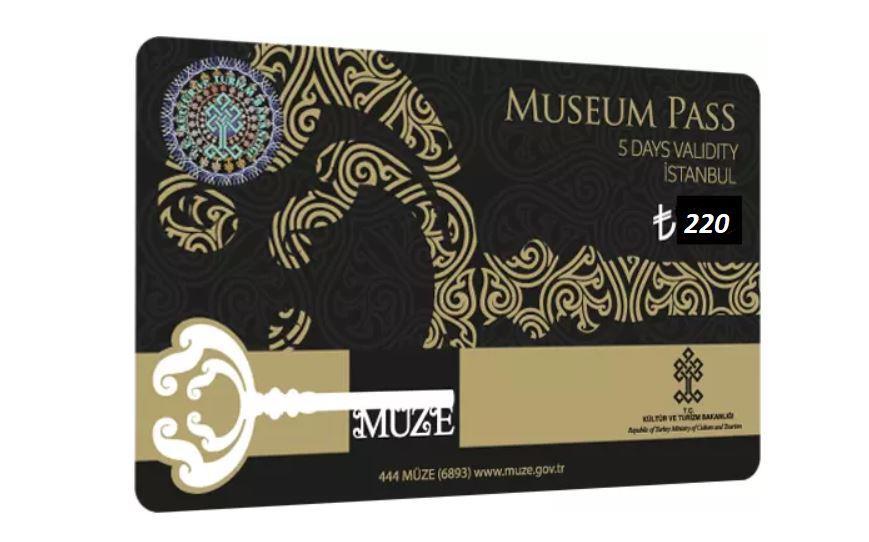 Museum Pass Istanbul (Музейная карта)
