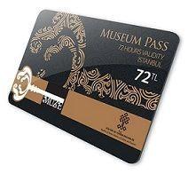 Museum Pass Istanbul Стамбул достопримечательности