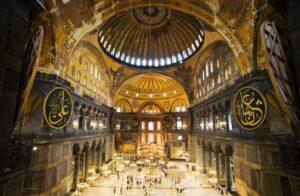 Стамбул Святая София