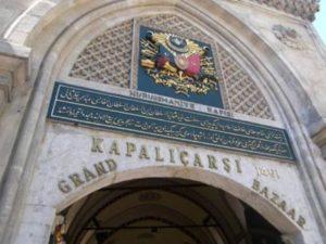 Гранд базар в Стамбуле Капалы чарши Kapalıçarşı
