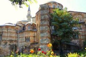 Музей Карие в Стамбуле