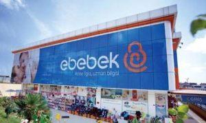 Детские магазины в Стамбуле e-bebek