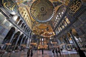 Собор Святой Софии (Aya Sofya Muzesi) Стамбул