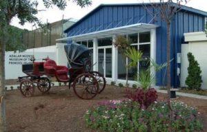 Музей островов на Бююкада