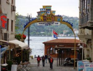 ortakoy sokaklari Istanbul Ортакей Стамбул