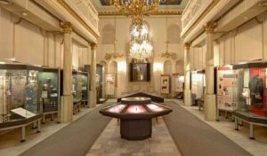 «Еврейский музей» (Türkiye Yahudi Müzesi)