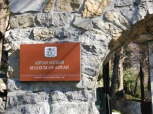 Asiyan Muzesi Istanbul Музей Ашиян Бебек Стамбул