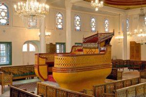 Ahrida (Ohrid) Sinagogu Стамбул Балат