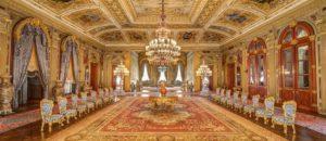 Дворец Йылдыз в Стамбуле Yıldız sarayı