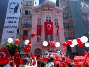 Ataturk Muzesi Музей Ататюрка Стамбул