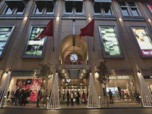 Торговый центр City's Nişantaşı - Шоппинг в Стамбуле