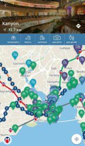 Мобильное приложение Мой Стамбул