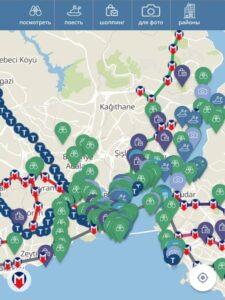 Мобильное приложение Стамбул