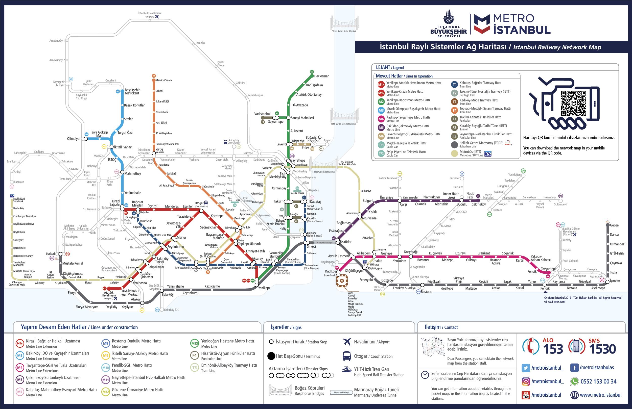 карта метро москвы 2020 как проехать от и до