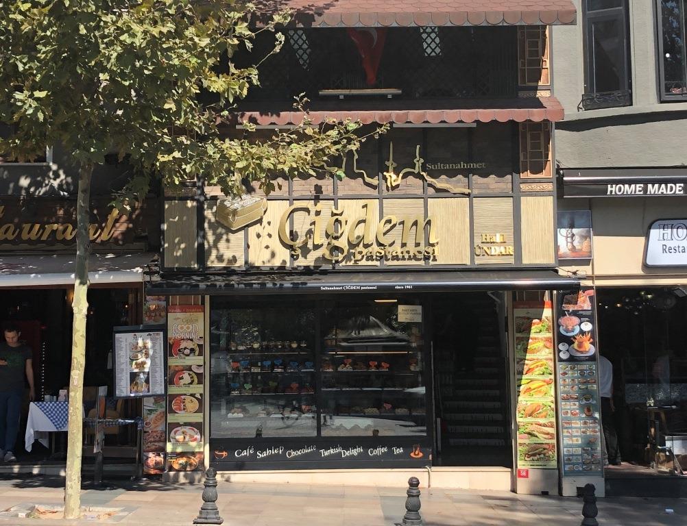 Цены на еду в Стамбуле