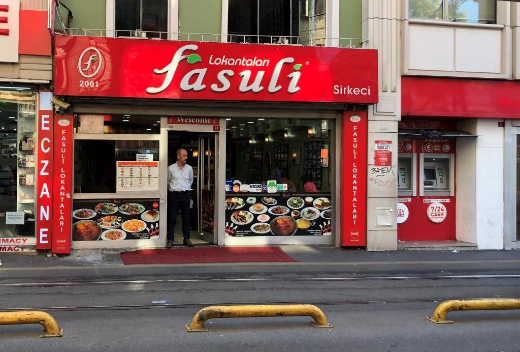 Еда в Стамбуле где поесть