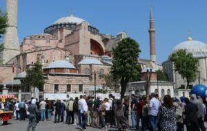 Музейная карта Стамбул