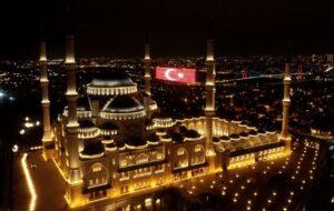 Мечеть Чамлыджа в Стамбуле