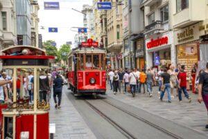 Таксим Стамбул