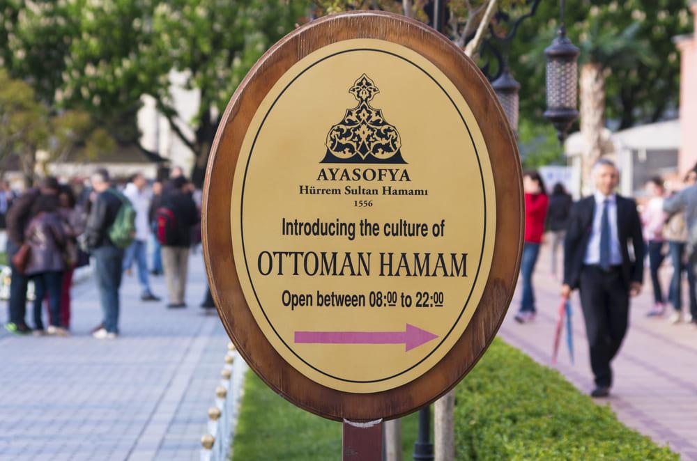 Хамам Хюррем Султан в Стамбуле