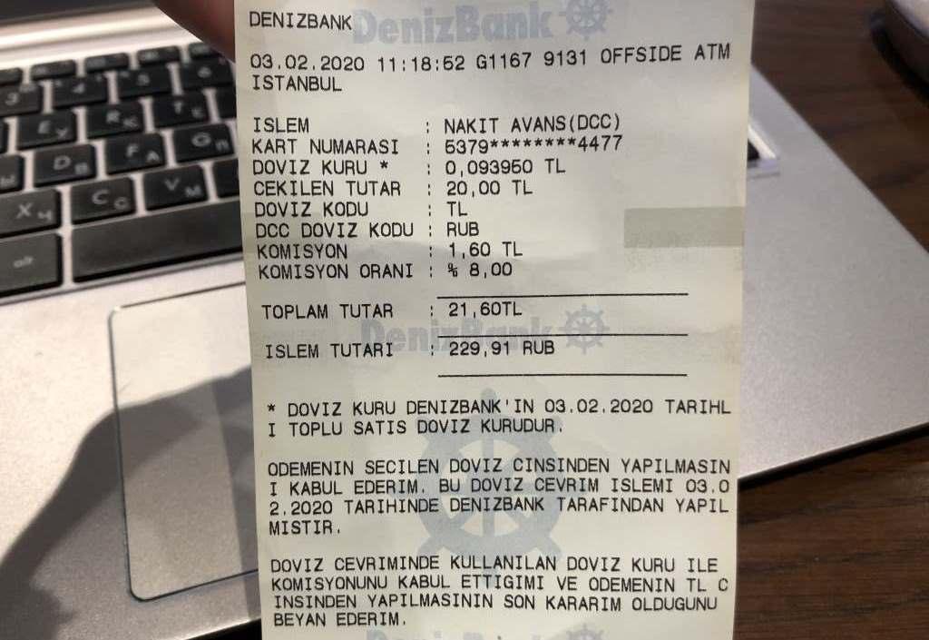 Какую валюту брать в Стамбул