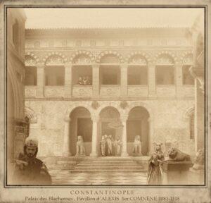 Константинополь, Царьград, Стамбул